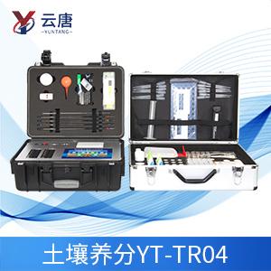 YT-TR04 土壤养分快速检测仪