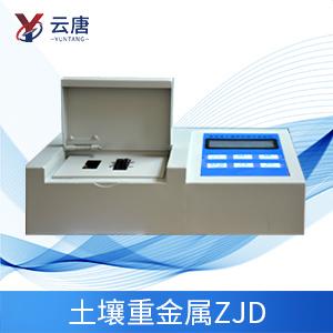 YT-ZJD 土壤重金属检测仪