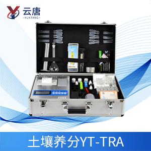 YT-TRA 土壤养分检测仪