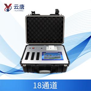 YT-BN18 农药残留检测仪