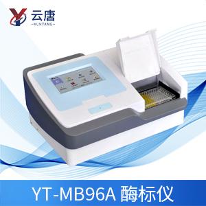 YT-MB96A 酶标仪