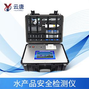 YT-SC 水产品安全检测仪