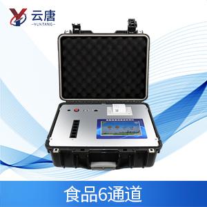 YT-G600食品添加剂检测仪