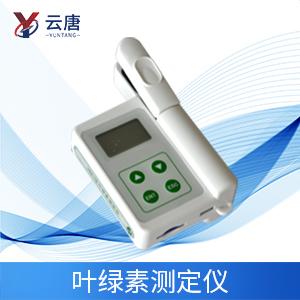 YT-YD 叶绿素测定仪