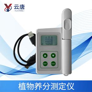 YT-YC 叶绿素测定仪