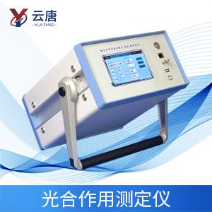 YT-FS831 光合作用测定仪