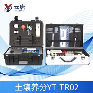 YT-TR02 土壤养分检测仪