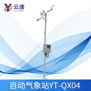 YT-QX04 四要素自动气象站