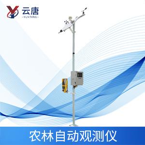 YT-QX08  农林自动观测仪