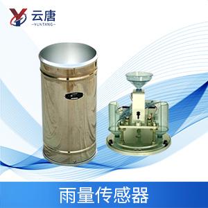 YT-YL485 雨量传感器