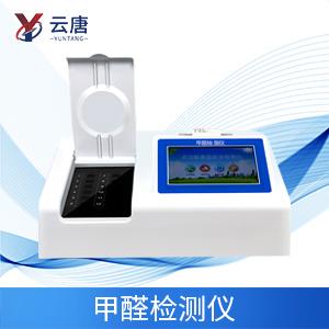 甲醛检测仪  YT-JQ12
