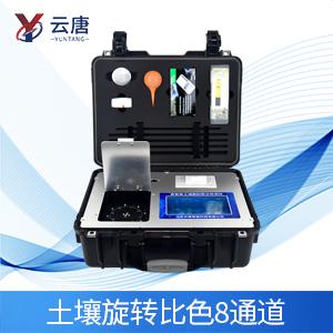 便携式土壤养分速测仪