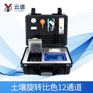 YT-TRX04新型全项目土壤肥料养分检测仪